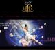 Elfia magicienne : spectacle de magie, close-up et mentaliste