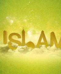 Al-hamdoulillah.com : guide sur l'Islam et le Coran